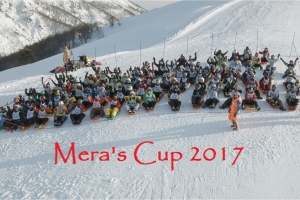 15 Mera's Cup - 2017