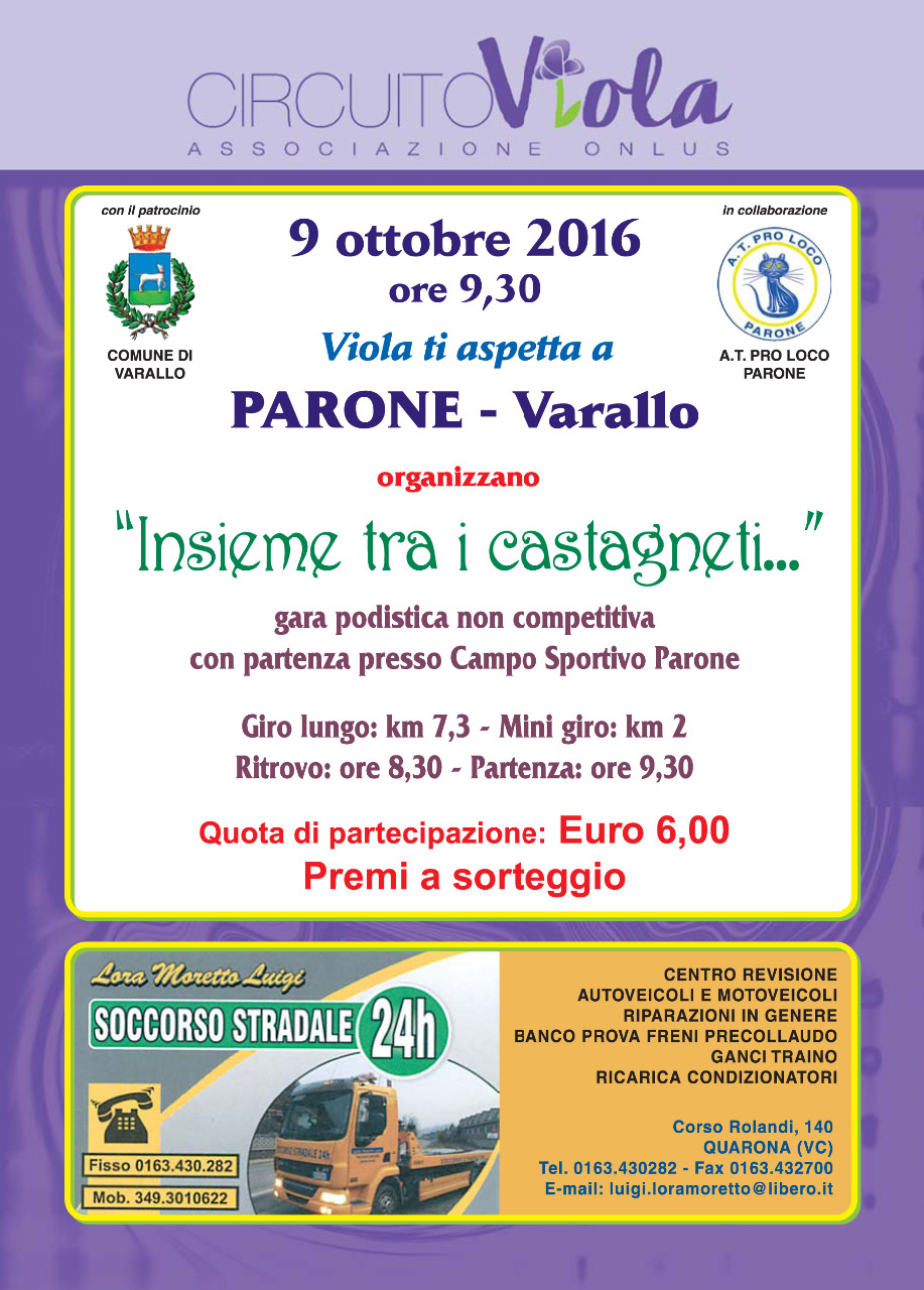 Parone_Varallo