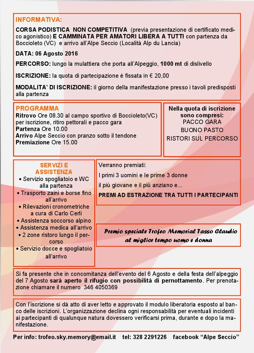 Seccio_2016 RETRO-001